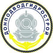 """ООО """"Донподводгидрострой"""""""
